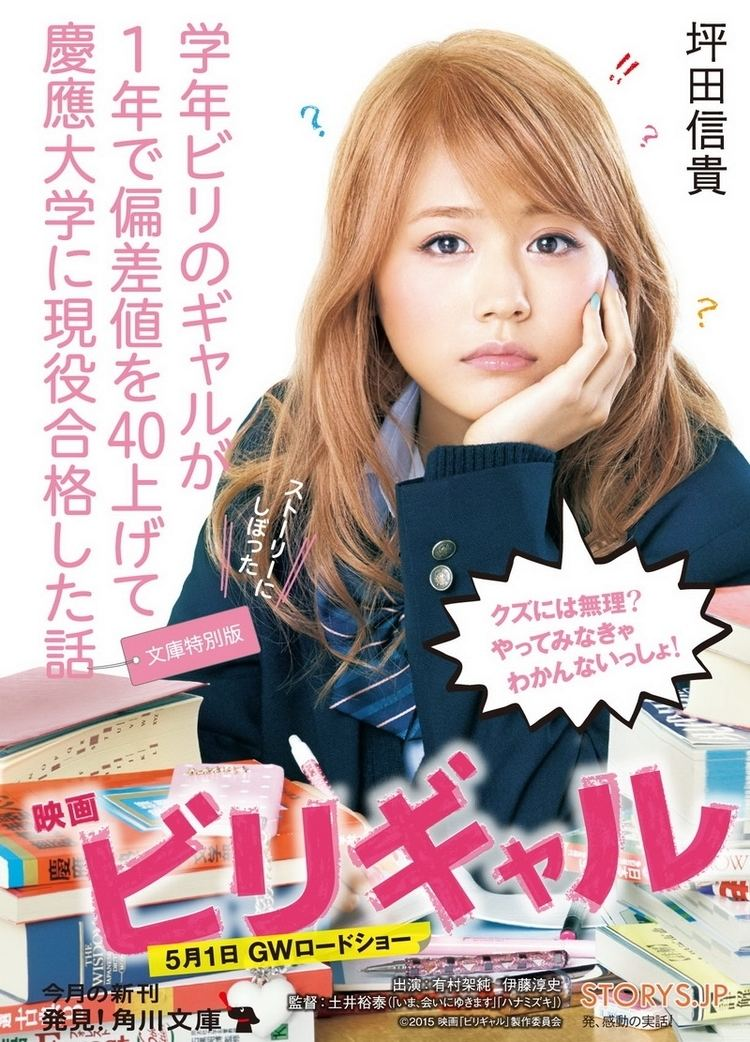 Flying Colors (film) Flying Colors 2015 Dramastyle
