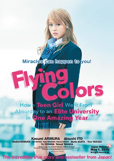 Flying Colors (film) Flying Colors Trailer video DramaMAX Japanese Dramas and