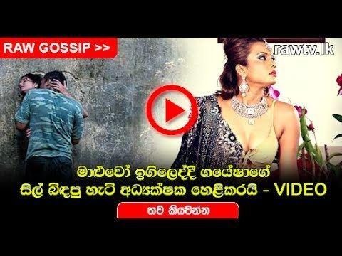 Flying Fish (film) Sanjeewa Pushapakumara Flying Fish WWWRAWTVLK YouTube