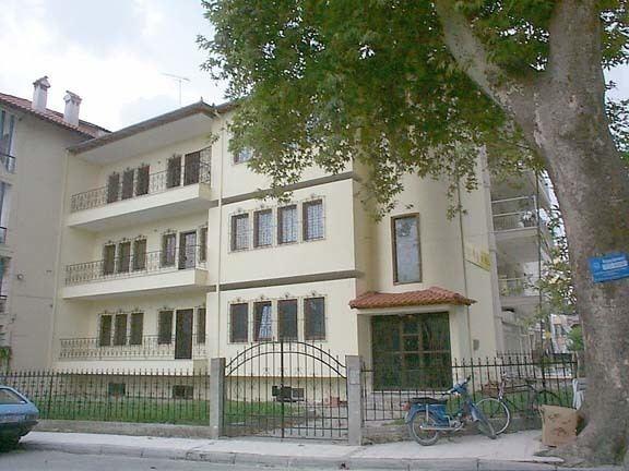 Folklore Museum of Katerini