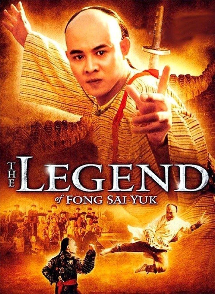 Fong Sai-yuk (film) The Legend of Fongsaiyuk 1993 Killcount YouTube
