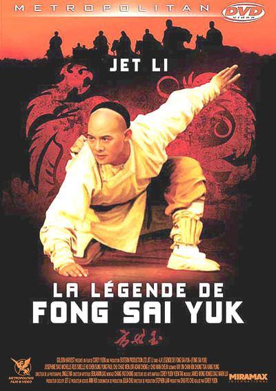 Fong Sai-yuk (film) Fong Saiyuk II JungleKeycn