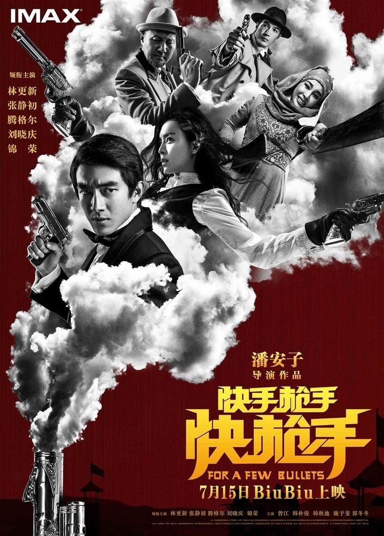 For a Few Bullets The East and West collide in Pan Anzi39s 39For a Few Bullets