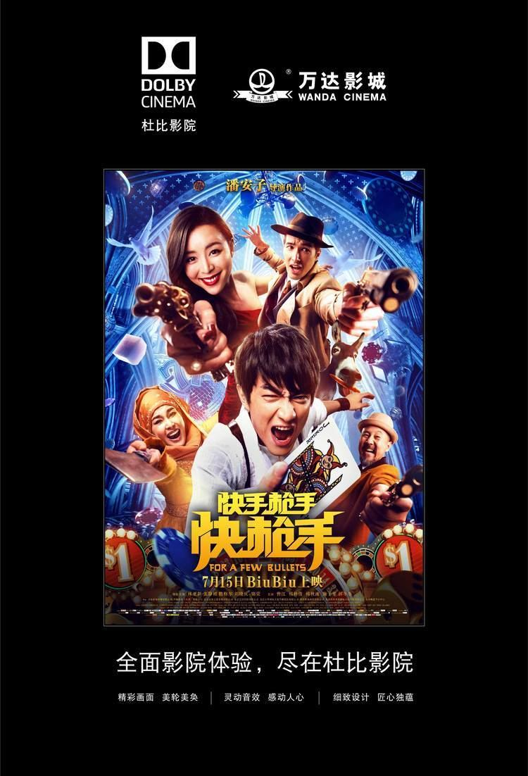 For a Few Bullets For a Few Bullets Becomes First Chinese LocalLanguage Title for