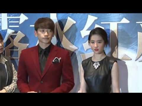 For Love or Money (2014 film) 141108 Rain For Love or Money Press Conference Shanghai YouTube