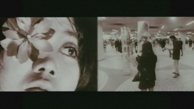For My Crushed Right Eye For My Crushed Right Eye 1969 Tsuburekakatta migime no tame ni