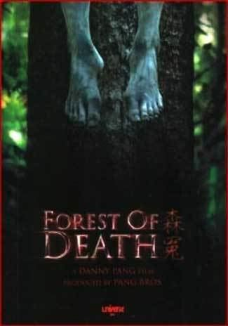Forest of Death (film) Film Review Forest of Death 2007 HNN
