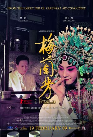 Forever Enthralled Forever Enthralled aka Mei Lanfang 2008 movieXclusivecom