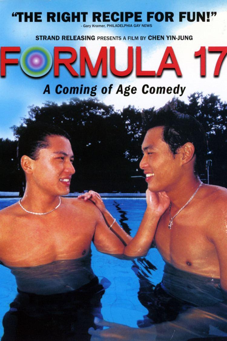 Formula 17 wwwgstaticcomtvthumbdvdboxart89990p89990d