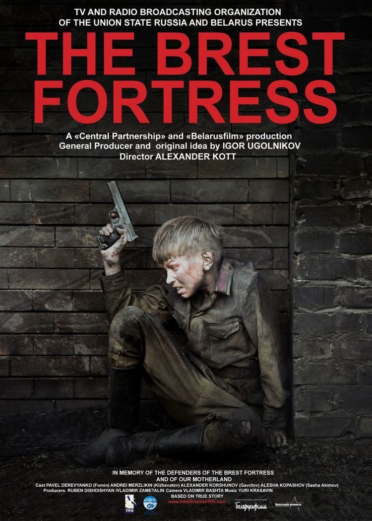 Fortress of War Review of The Brest Fortress The Red Phoenix