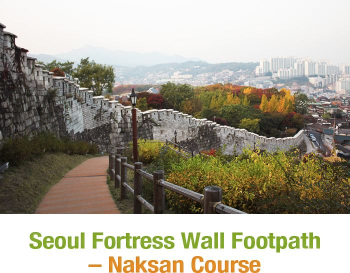 Fortress Wall of Seoul Seoul Fortress Wall Footpath Naksan Course Official Korea Tourism