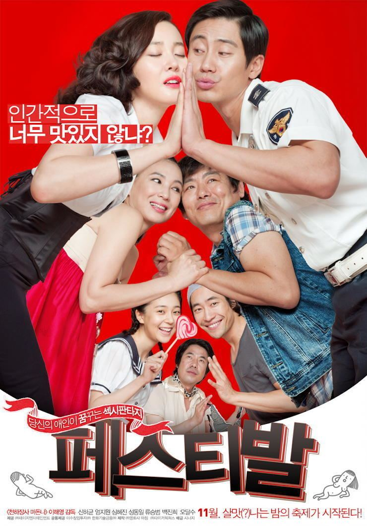 Foxy Festival Foxy Festival Korean Movie 2010 HanCinema The