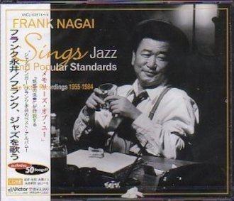 Frank Nagai Enkaraya Eiyodo Rakuten Global Market Frank Nagai singing Franck