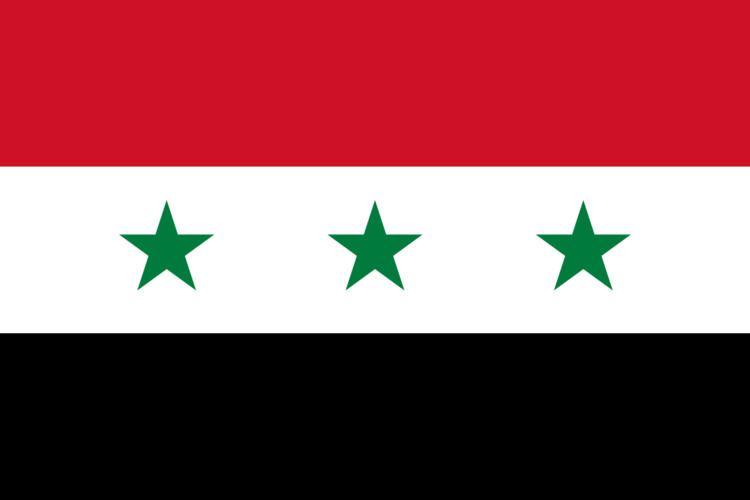 Free Iraqi Army