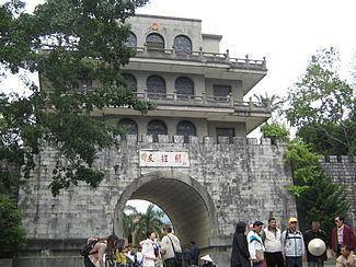 Friendship Pass httpsuploadwikimediaorgwikipediacommonsthu