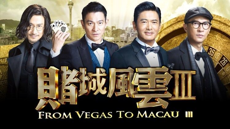 From Vegas to Macau III From Vegas To Macau 3 Official Trailer In Cinemas CNY 2016 YouTube
