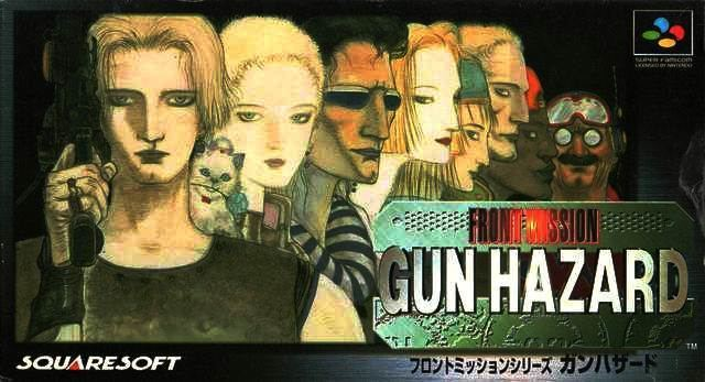 Patched Roms Front Mission Gun Hazard Snes English Patched