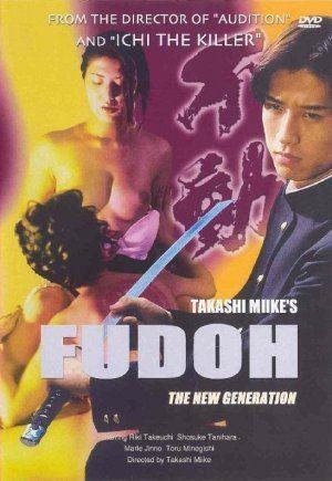 Fudoh: The New Generation Fudoh The New Generation 1996 torrents full movies FapTorrent