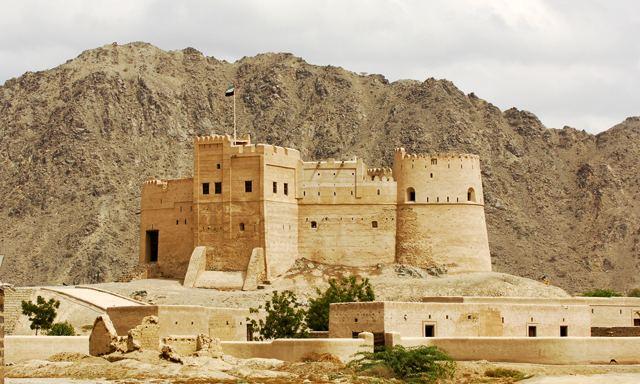 Fujairah in the past, History of Fujairah