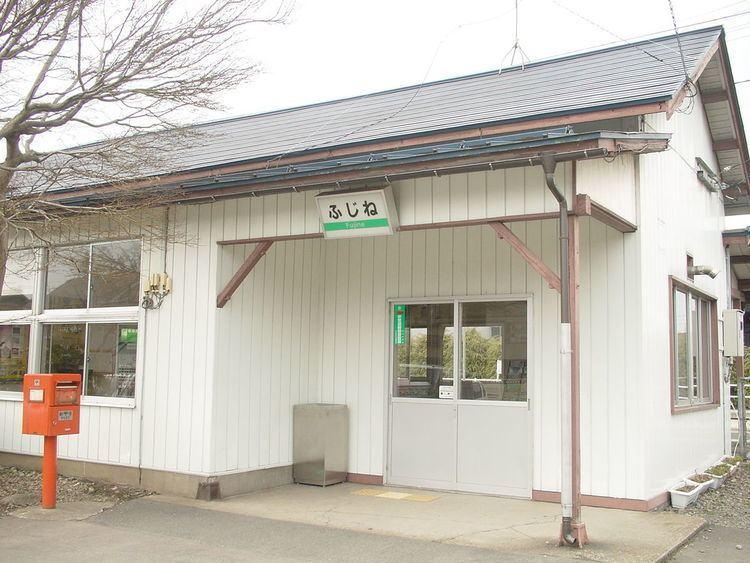 Fujine Station (Iwate)
