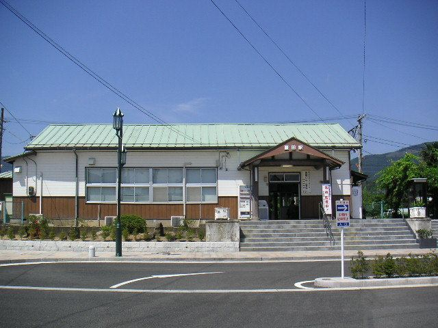 Fujita Station