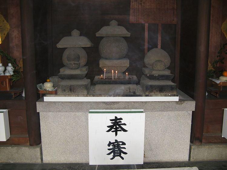 Fujiwara no Uona