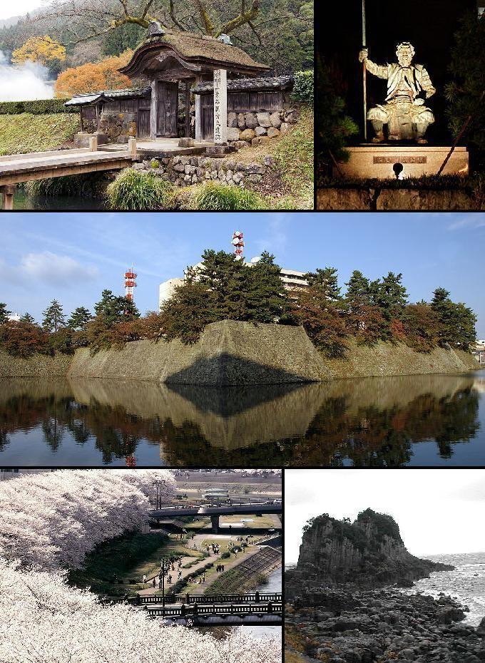 Fukui Fukui Wikipedia