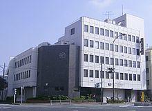Fukuinkan Shoten httpsuploadwikimediaorgwikipediajathumb3