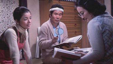 Fumie Kashiyama Fumie Kashiyama Movies Bio and Lists on MUBI