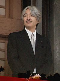 Fumihito, Prince Akishino httpsuploadwikimediaorgwikipediacommonsthu