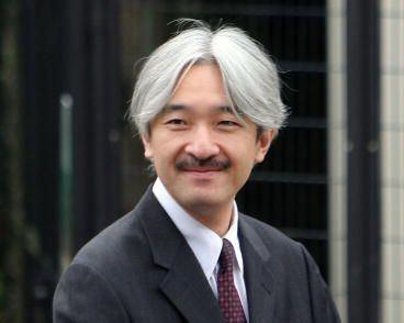 Fumihito, Prince Akishino His Imperial Highness The Prince Akishino Fumihito