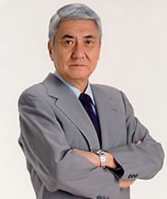 Fumio Watanabe httpsassetsmubicomimagescastmember72440i
