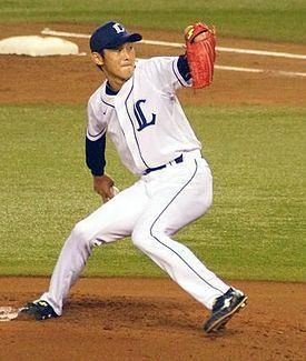 Fumiya Nishiguchi httpsuploadwikimediaorgwikipediacommonsthu