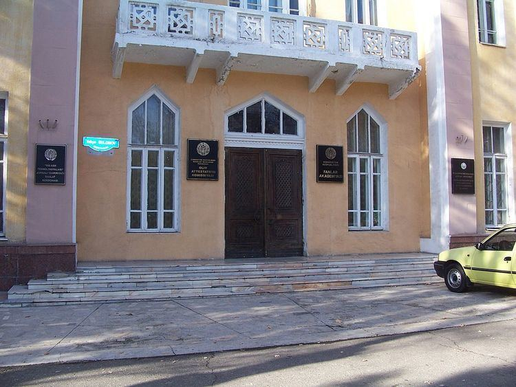 Fundamental Library of Uzbekistan Academy of Sciences
