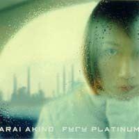 Furu Platinum httpsuploadwikimediaorgwikipediaenccdFur