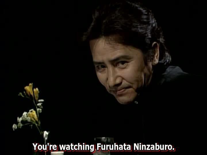 Furuhata Ninzaburō Alchetron The Free Social Encyclopedia