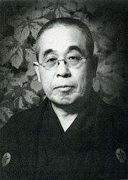 Fusanosuke Kuhara httpsuploadwikimediaorgwikipediacommonsthu