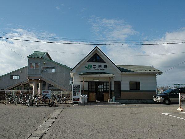 Futada Station
