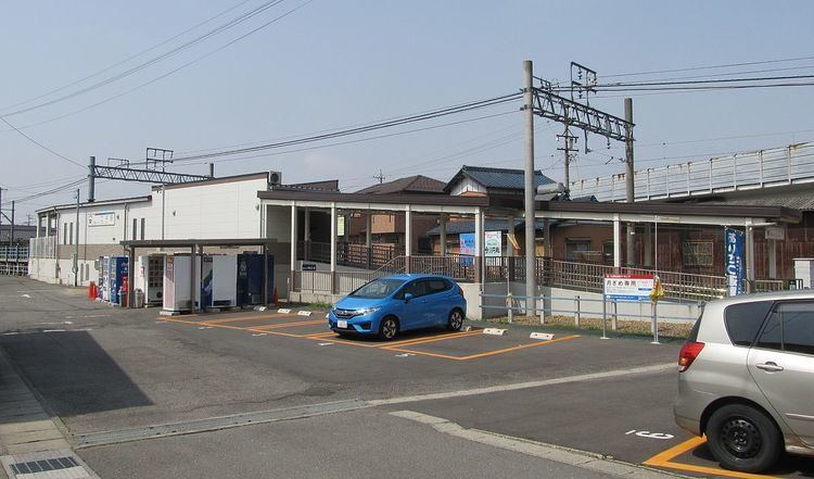 Futago Station