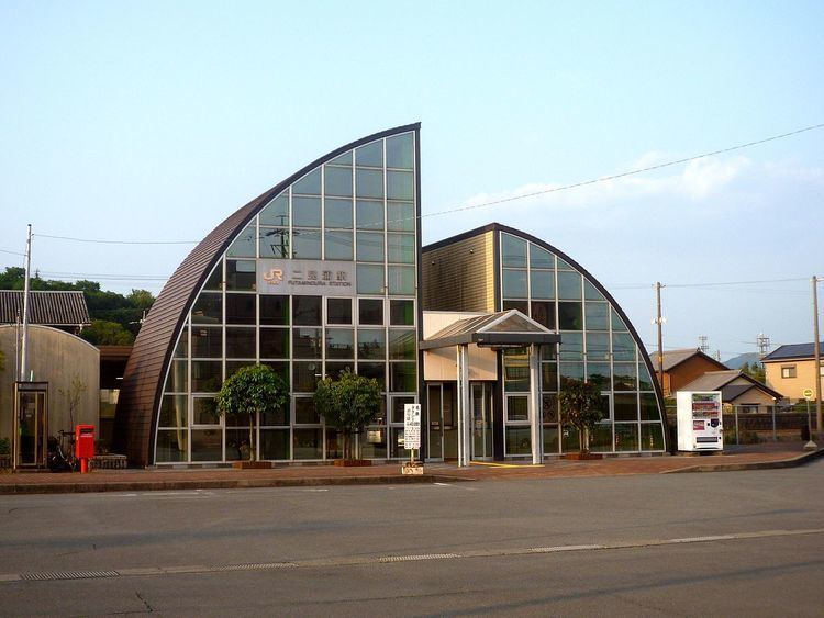 Futaminoura Station
