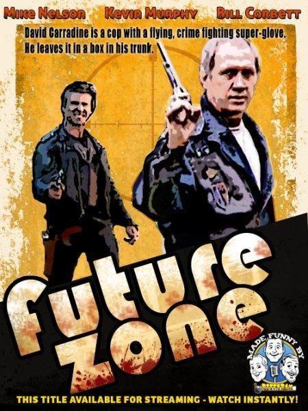 Future Zone Future Zone RiffTrax