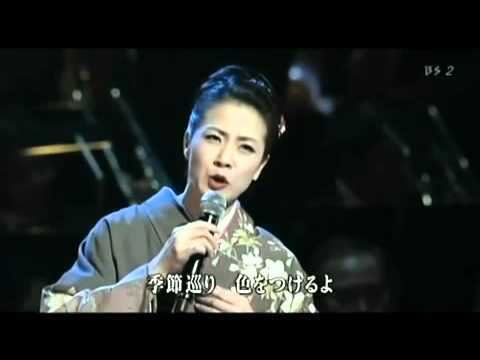 Fuyumi Sakamoto Sakamoto Fuyumi Mata Kimini Koishiterump4 YouTube