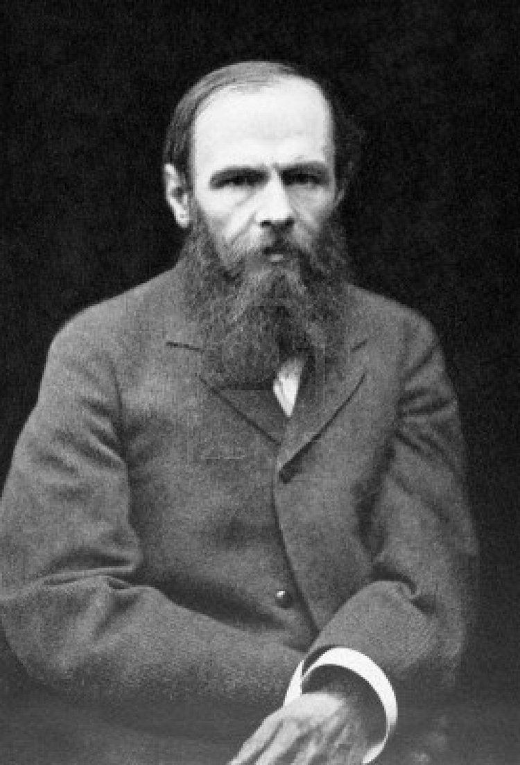 Fyodor Dostoyevsky Fyodor Dostoyevsky Aquila et Infans
