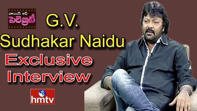 G. V. Sudhakar Naidu Tollywood Actor GV Sudhakar Naidu Exclusive Interview Voice of