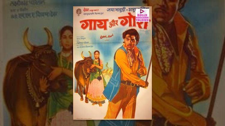 Gaai Aur Gori 1973 Hindi Full Length Movie Shatrughan Sinha