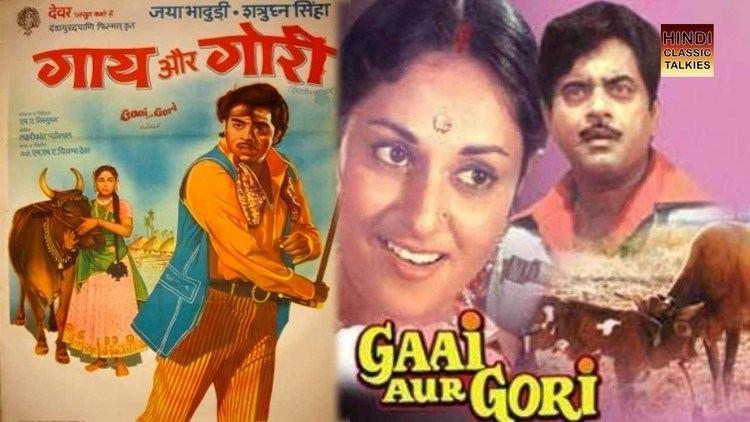 Gaai Aur Gori 1973 Full Length Hindi Movie Shatrughan Sinha