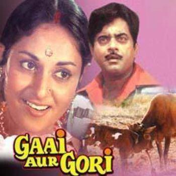 Gaai Aur Gori 1973 LaxmikantPyarelal Listen to Gaai Aur Gori