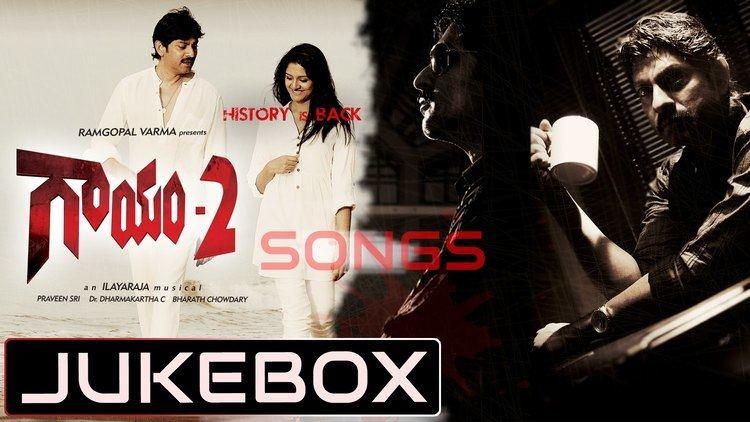 Gaayam 2 Gaayam 2 Telugu Movie Songs Jukebox Jagapathi Babu Vimala Raman