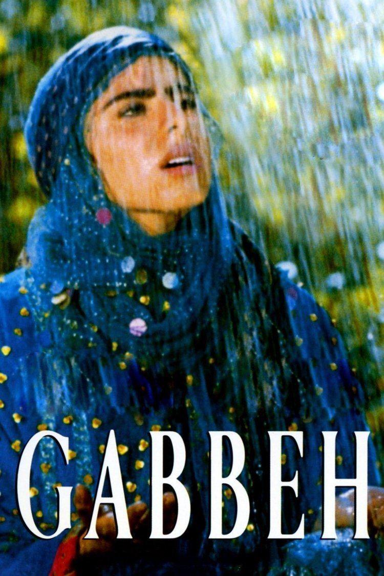 Gabbeh (film) wwwgstaticcomtvthumbmovieposters23024p23024