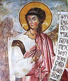 Gabriel httpsuploadwikimediaorgwikipediacommonsthu